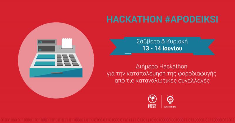 Hackathon social-01