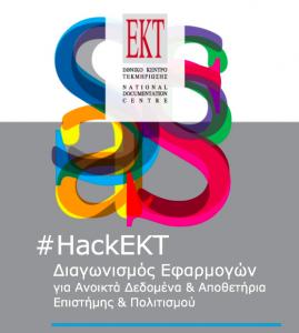 HackEKT